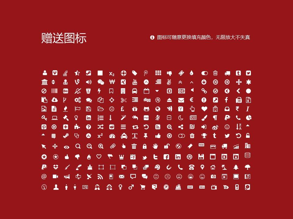 中央司法警官学院PPT模板下载_幻灯片预览图36