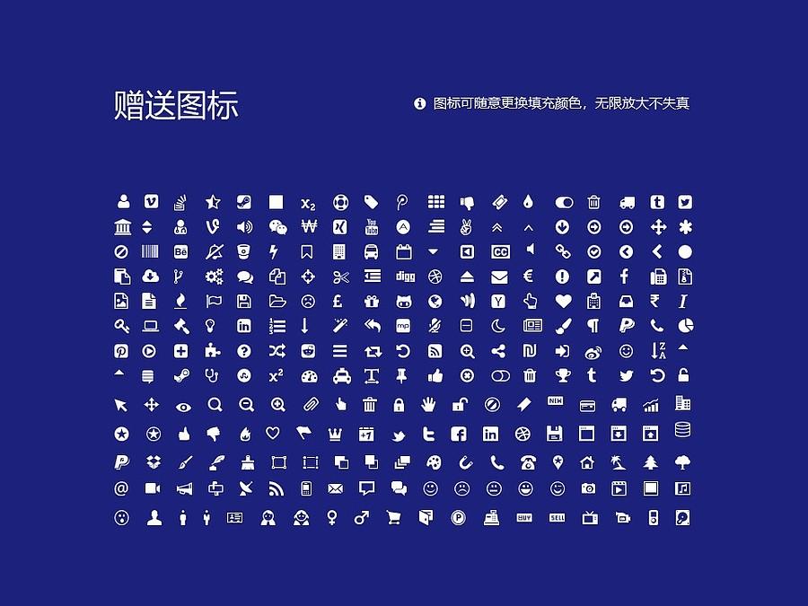 燕山大学PPT模板下载_幻灯片预览图36
