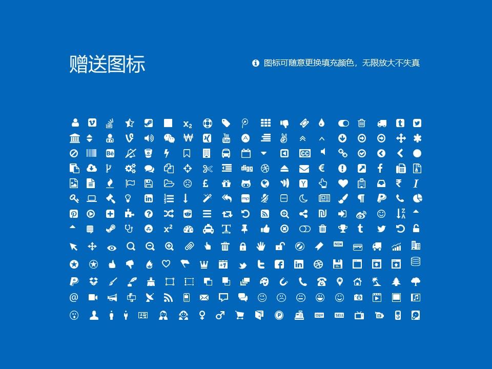 安徽工业经济职业技术学院PPT模板下载_幻灯片预览图36