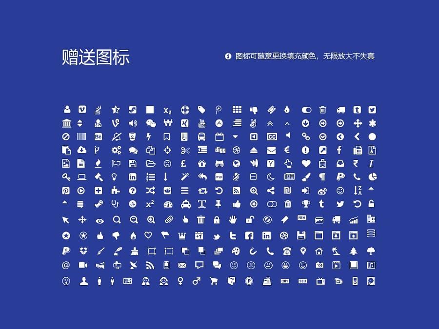 石家庄铁道大学PPT模板下载_幻灯片预览图36