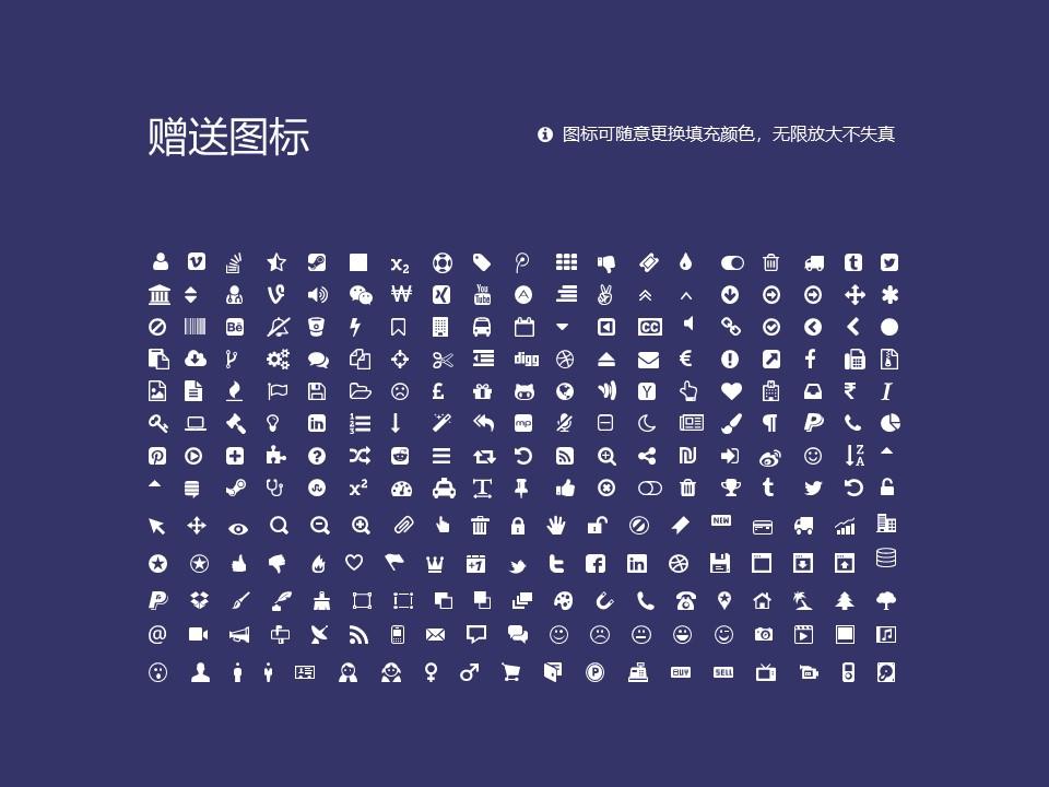 河北师范大学PPT模板下载_幻灯片预览图36