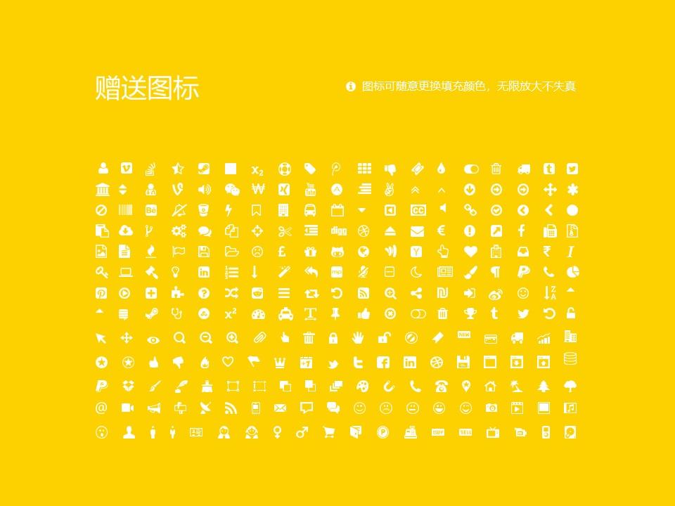 民办万博科技职业学院PPT模板下载_幻灯片预览图36