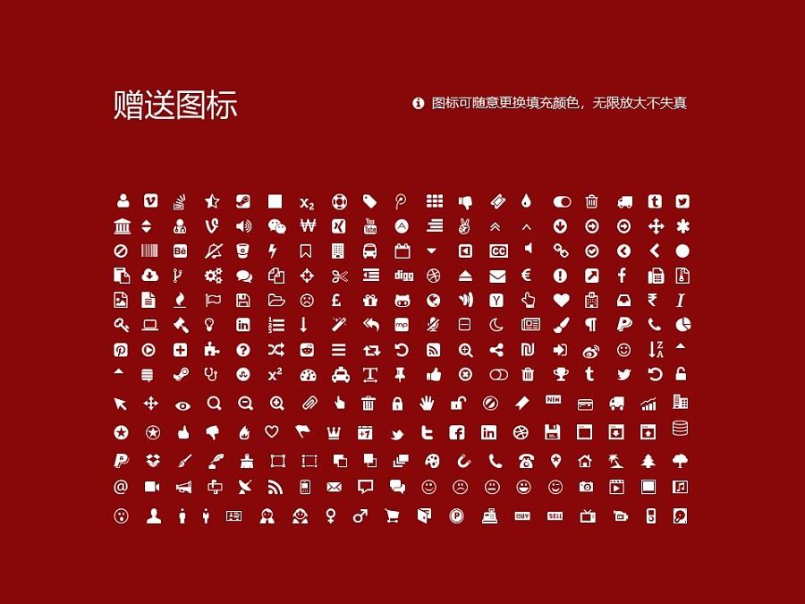 河北医科大学PPT模板下载_幻灯片预览图36