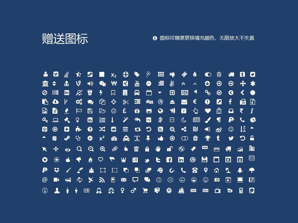 安徽水利水电职业技术学院PPT模板下载_幻灯片预览图36