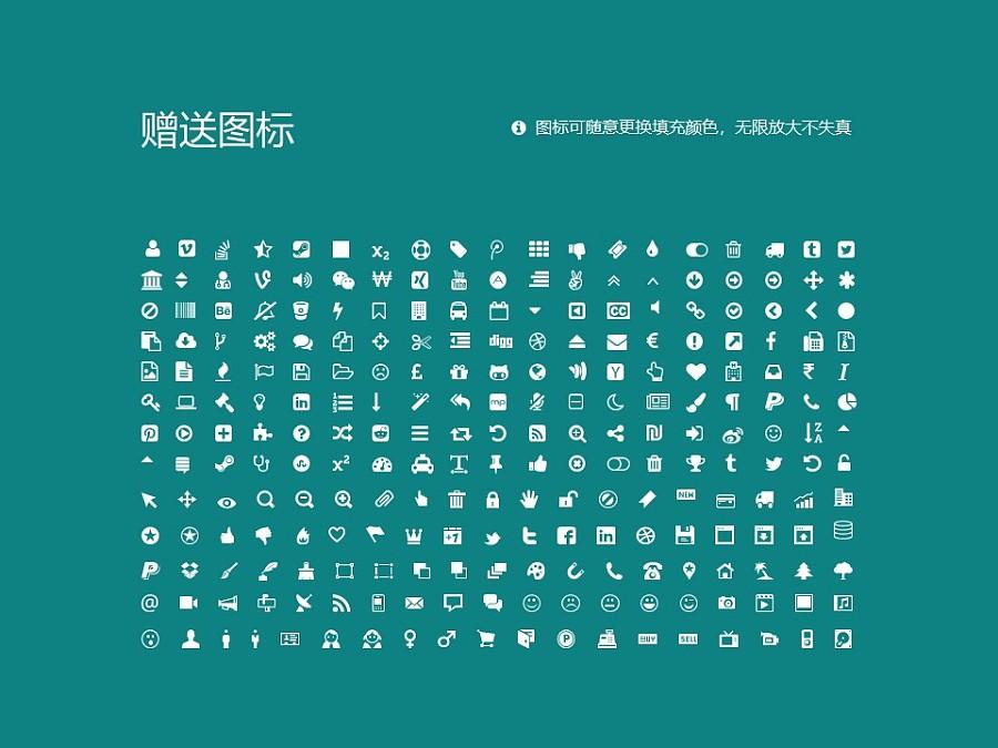 河北农业大学PPT模板下载_幻灯片预览图36