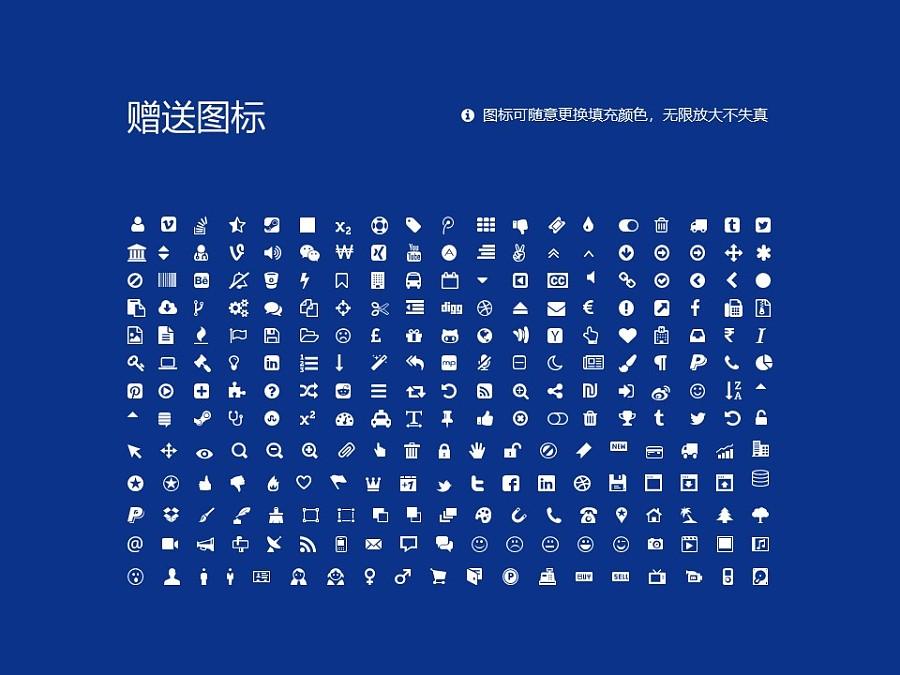 河北科技大学PPT模板下载_幻灯片预览图36