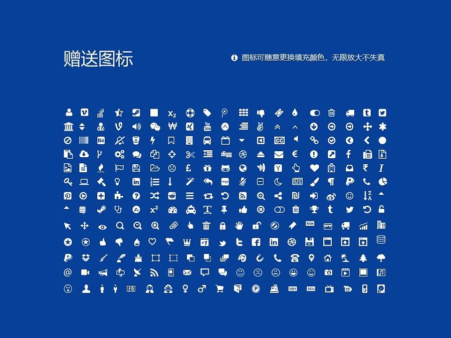 河北工业大学PPT模板下载_幻灯片预览图36