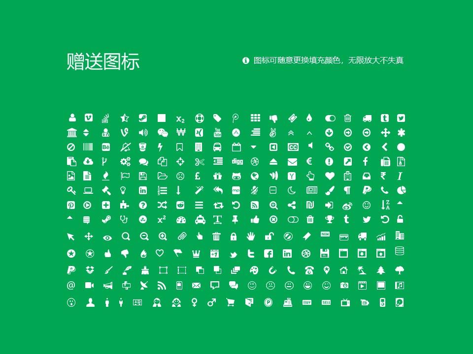 安徽粮食工程职业学院PPT模板下载_幻灯片预览图36