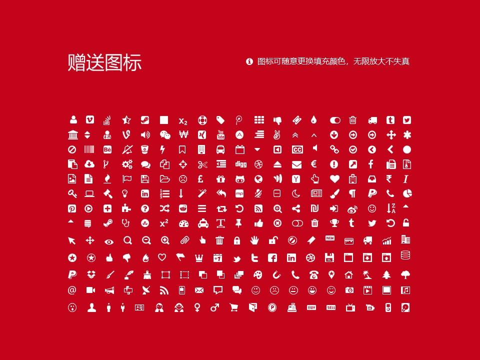 安徽黄梅戏艺术职业学院PPT模板下载_幻灯片预览图36
