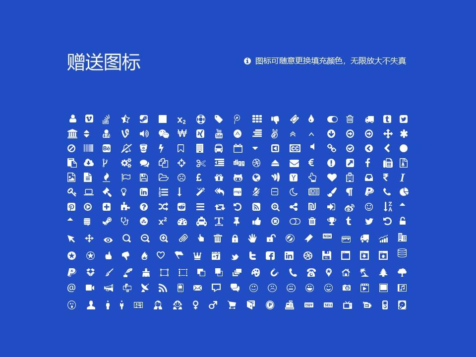 安徽扬子职业技术学院PPT模板下载_幻灯片预览图36