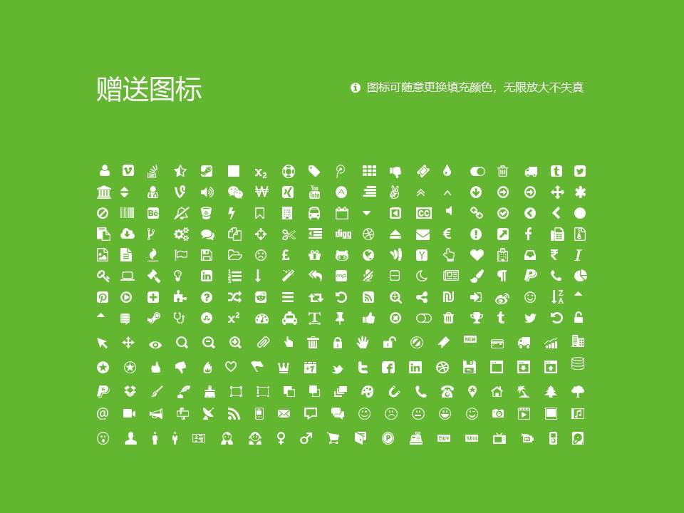 黄山职业技术学院PPT模板下载_幻灯片预览图36