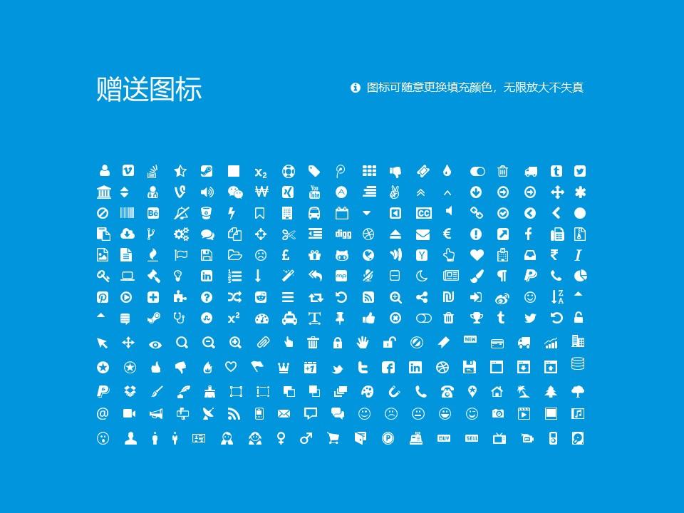 民办合肥滨湖职业技术学院PPT模板下载_幻灯片预览图36