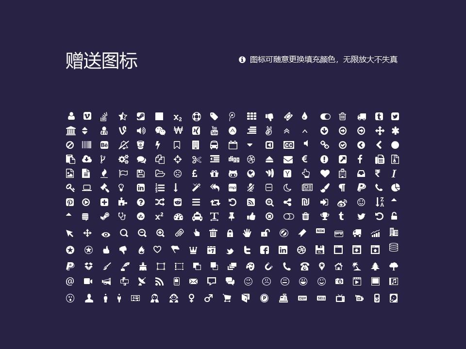 山西兴华职业学院PPT模板下载_幻灯片预览图36