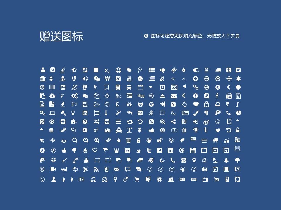 合肥幼儿师范高等专科学校PPT模板下载_幻灯片预览图36