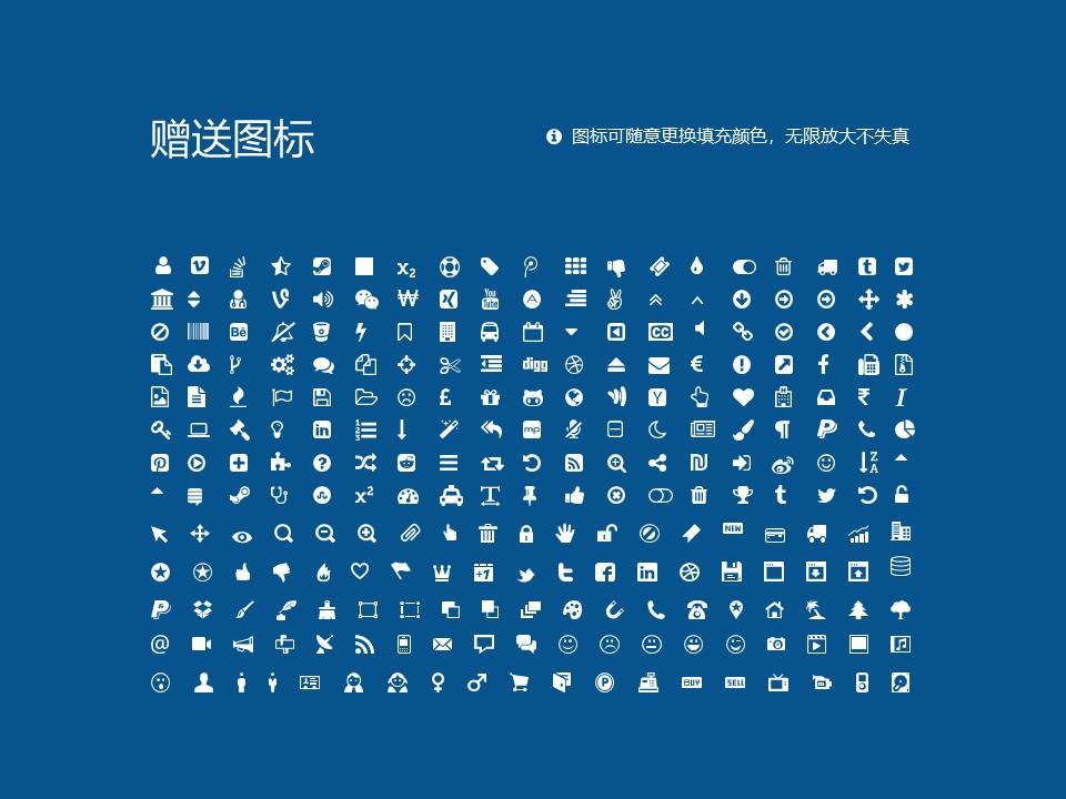 安徽新华学院PPT模板下载_幻灯片预览图36