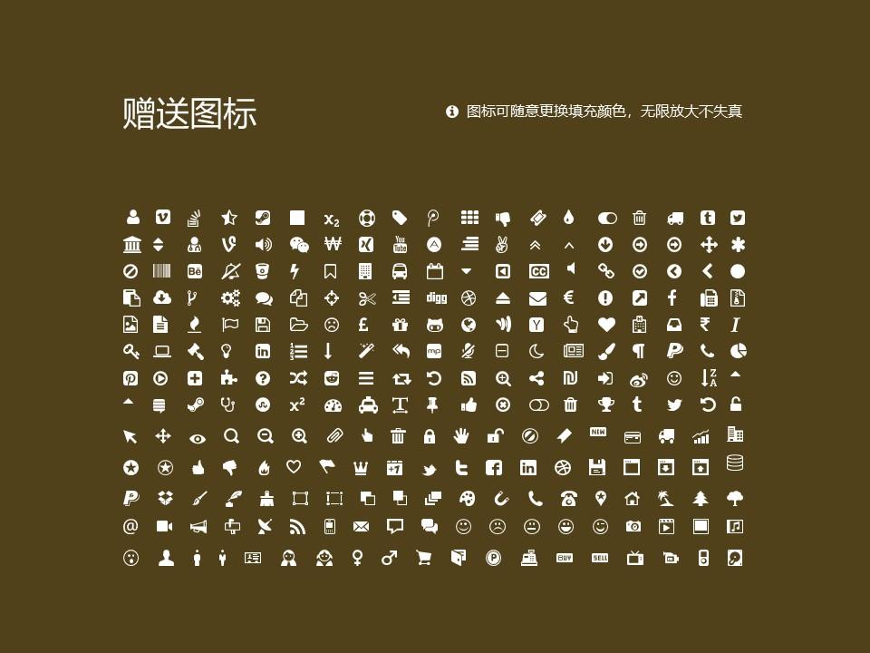 铜陵学院PPT模板下载_幻灯片预览图36