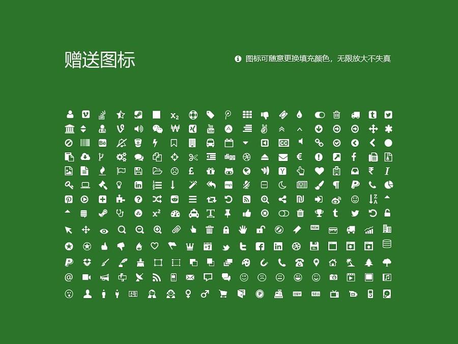 滁州学院PPT模板下载_幻灯片预览图36