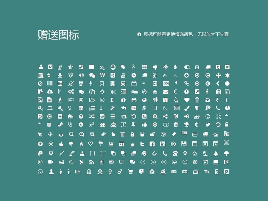 皖西学院PPT模板下载_幻灯片预览图36