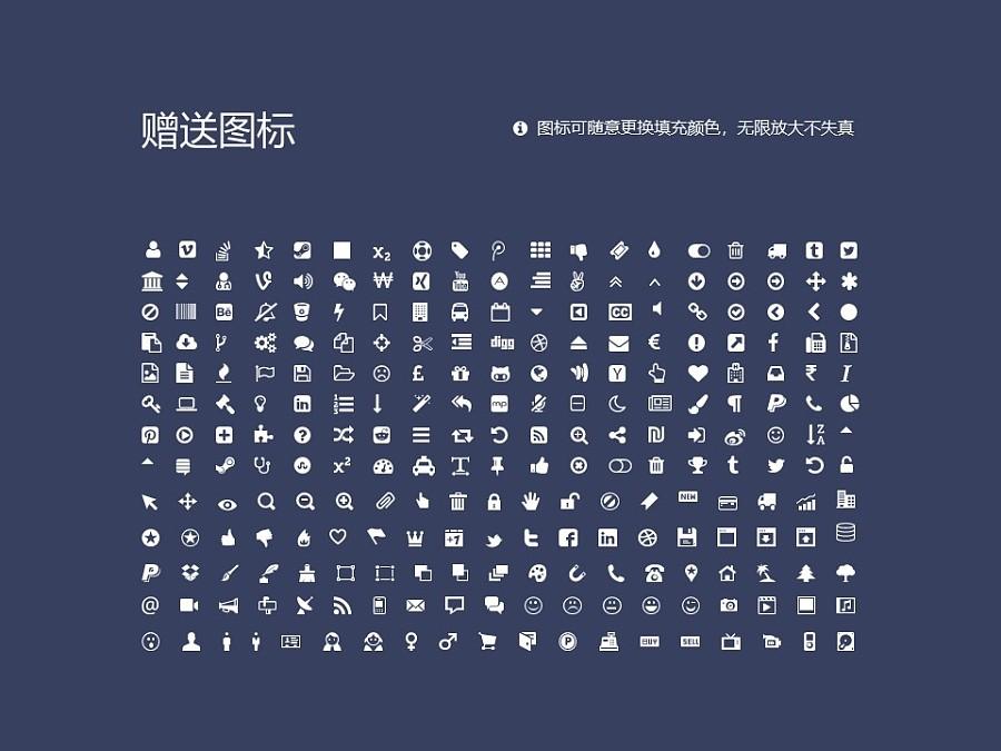 黄山学院PPT模板下载_幻灯片预览图36