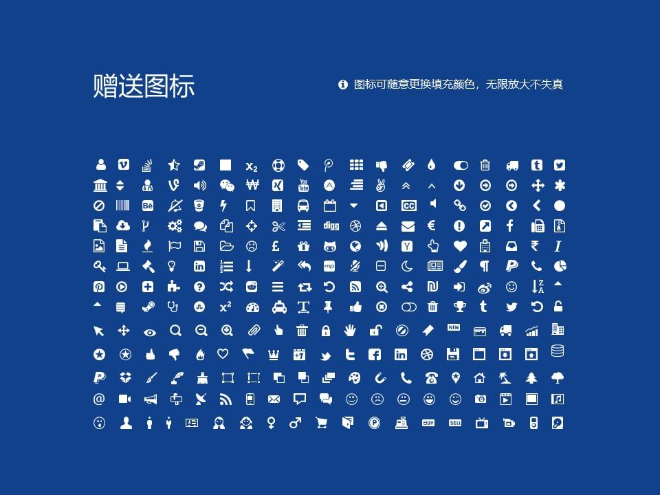 阜阳师范学院PPT模板下载_幻灯片预览图36