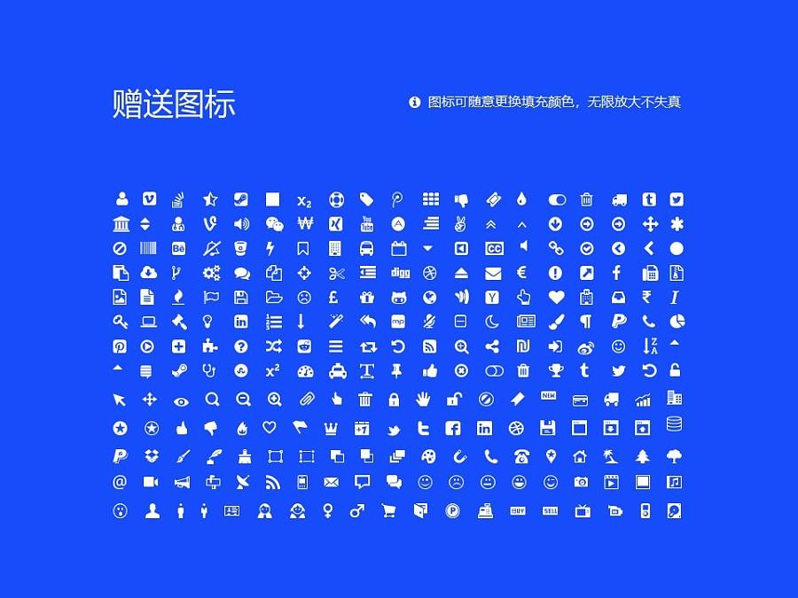 安徽财经大学PPT模板下载_幻灯片预览图36
