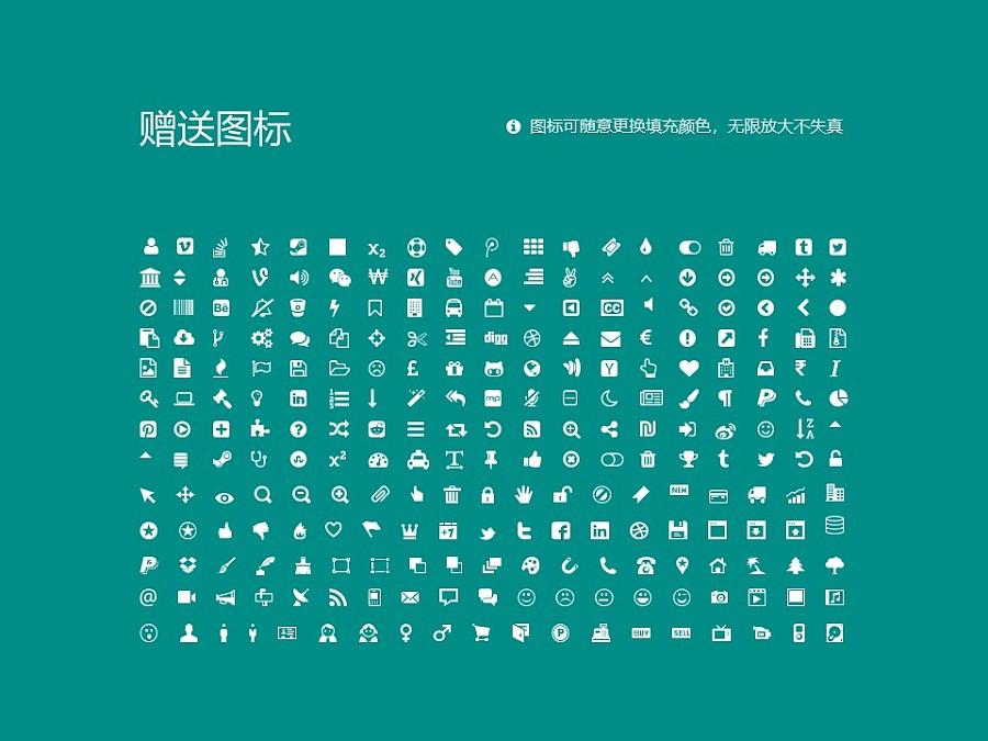 安徽医科大学PPT模板下载_幻灯片预览图35