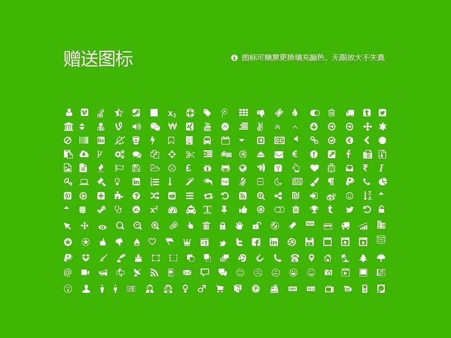安徽农业大学PPT模板下载_幻灯片预览图36