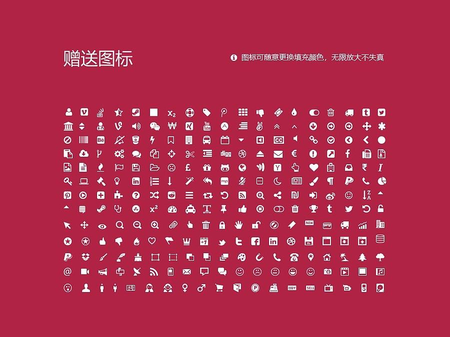 安徽工程大学PPT模板下载_幻灯片预览图36