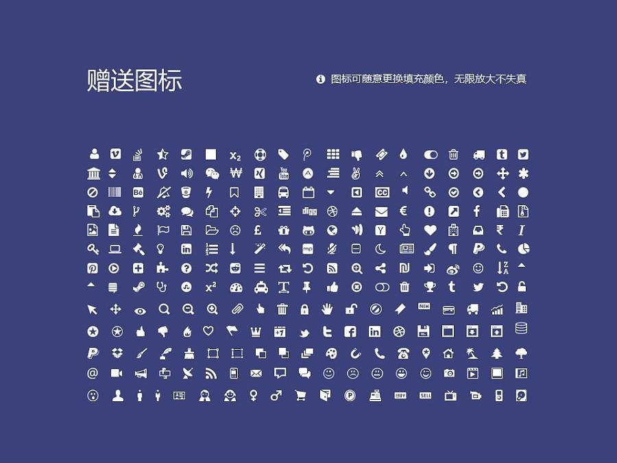 安徽大学PPT模板下载_幻灯片预览图36