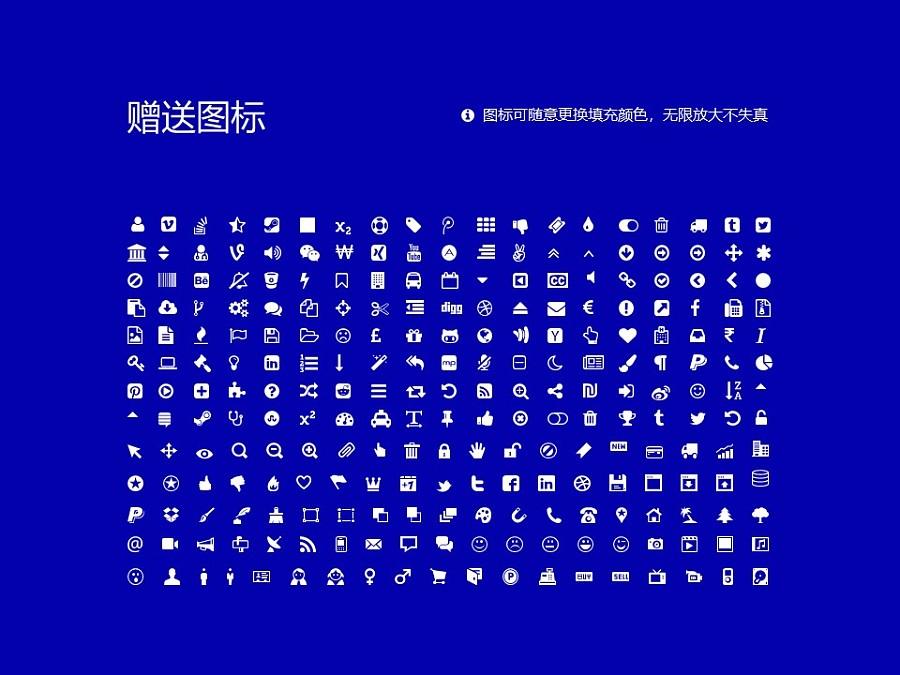 安徽工业大学PPT模板下载_幻灯片预览图36