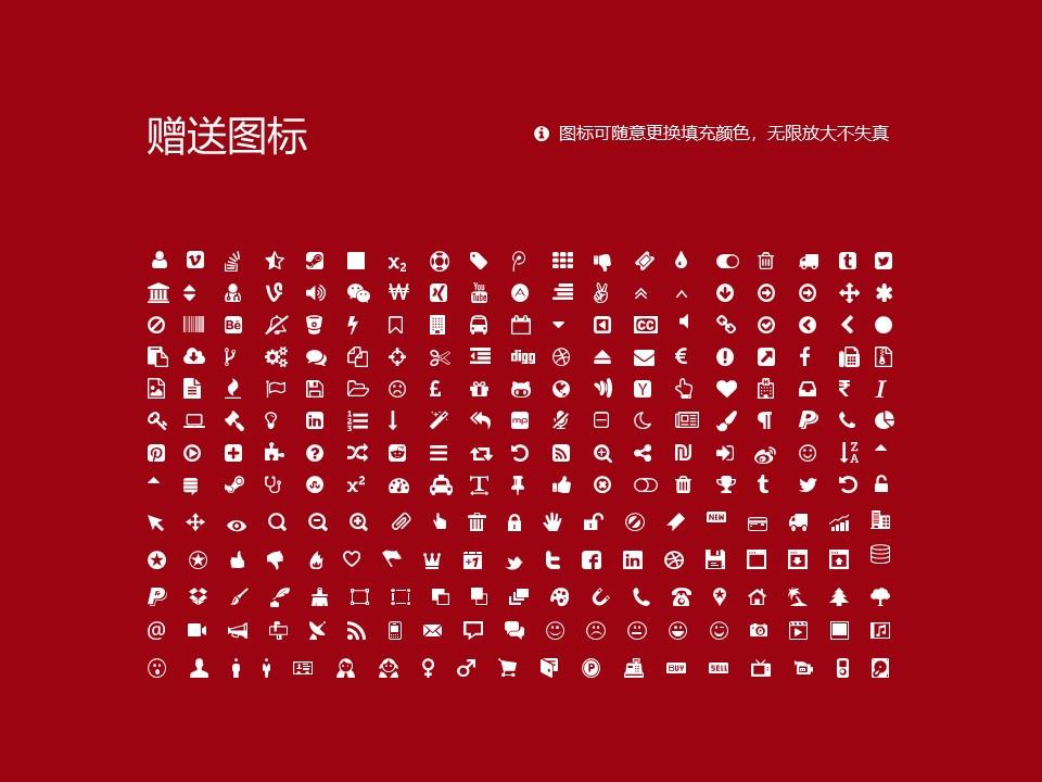 厦门兴才职业技术学院PPT模板下载_幻灯片预览图36