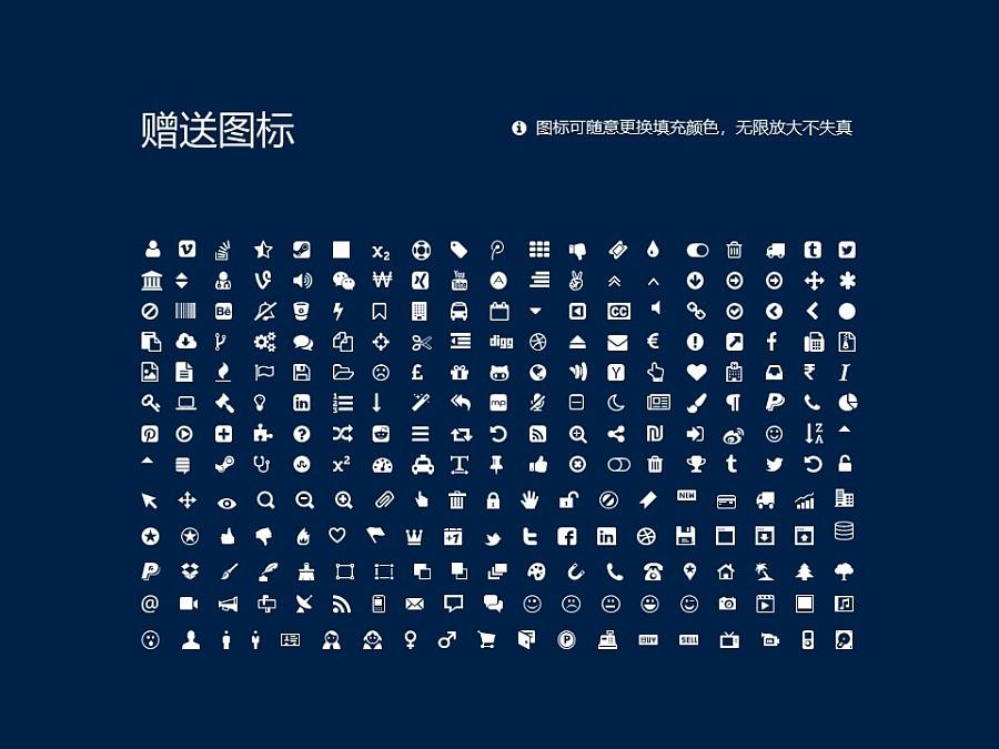 福州海峡职业技术学院PPT模板下载_幻灯片预览图36