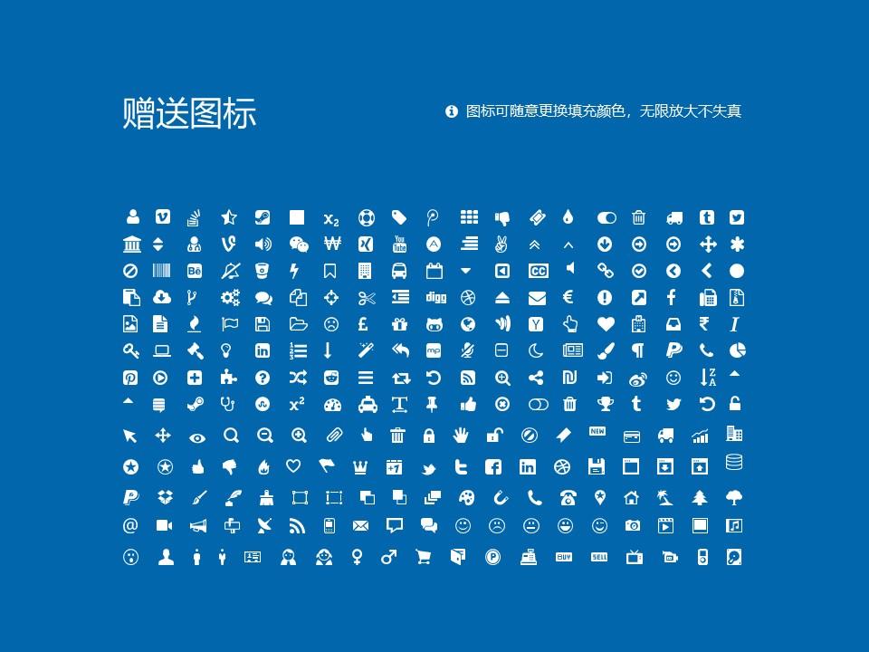 福建对外经济贸易职业技术学院PPT模板下载_幻灯片预览图36