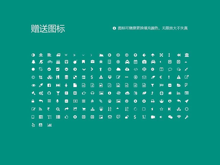 北京师范大学-香港浸会大学联合国际学院PPT模板下载_幻灯片预览图35
