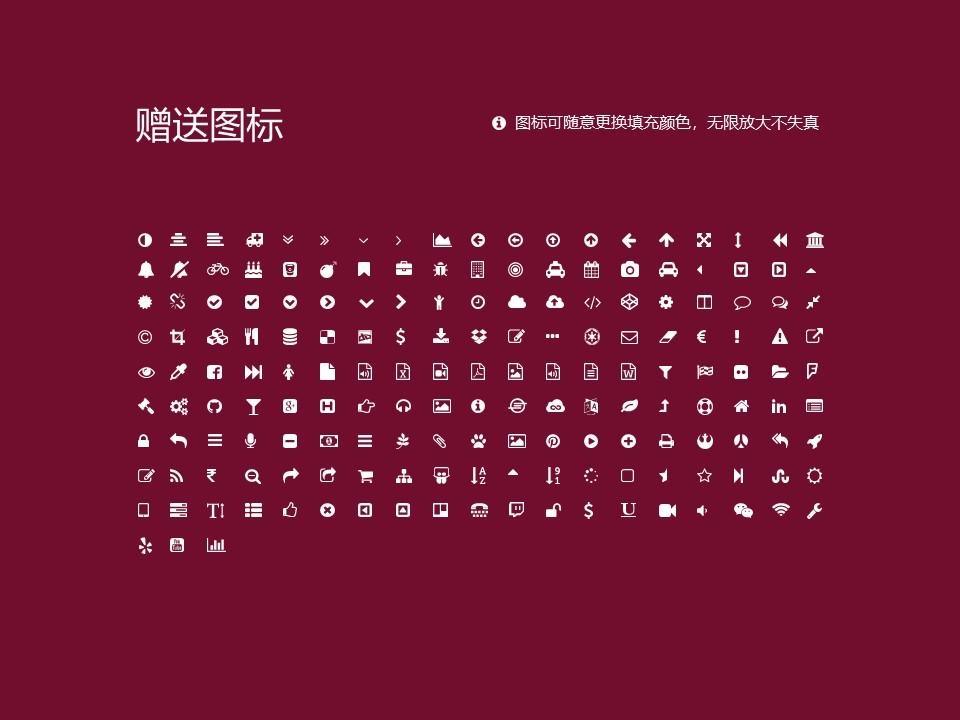 深圳大学PPT模板下载_幻灯片预览图35