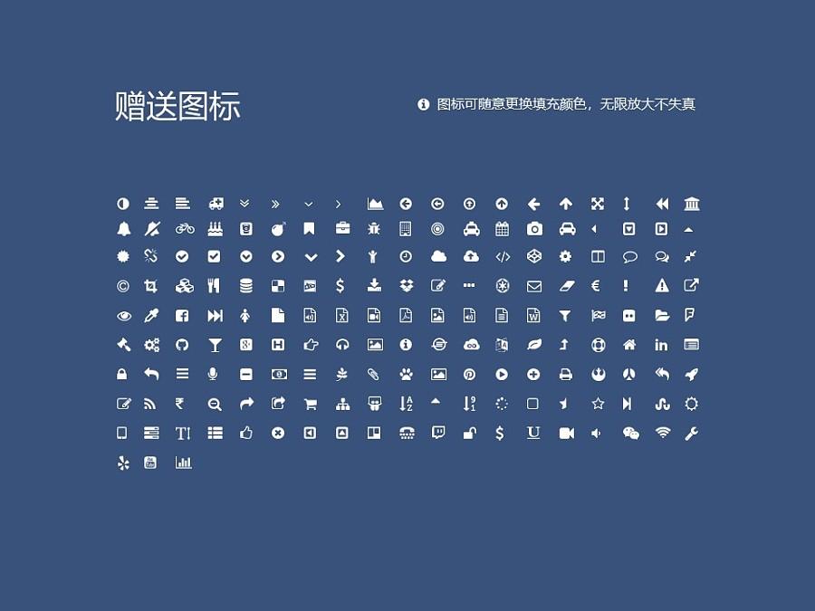 广州中医药大学PPT模板下载_幻灯片预览图35