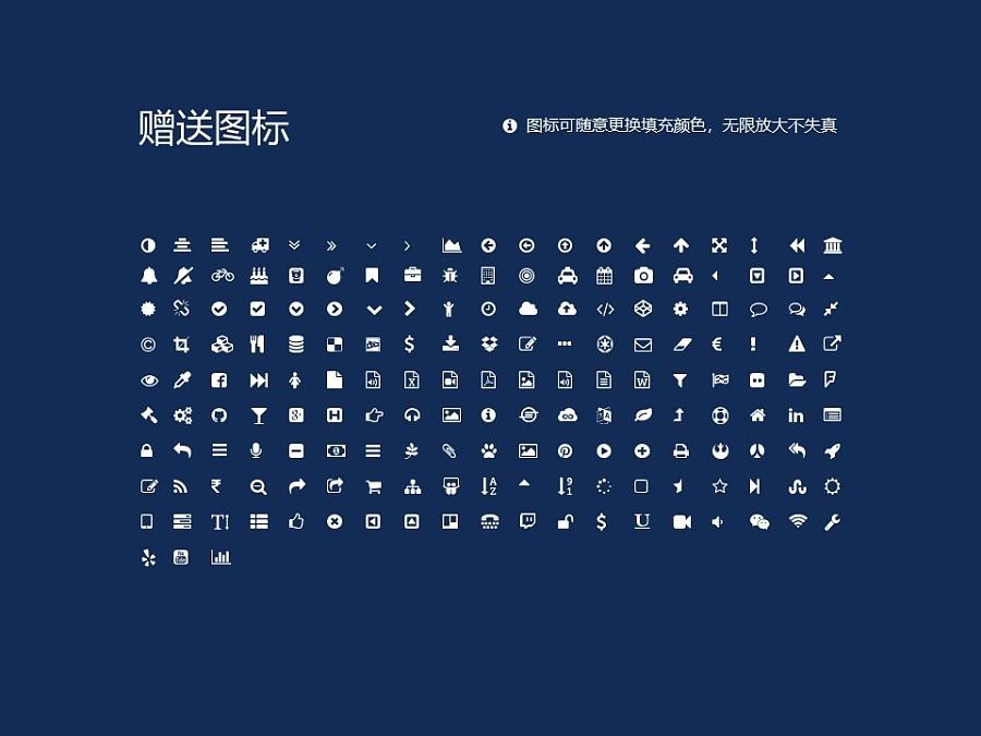 广州医科大学PPT模板下载_幻灯片预览图35