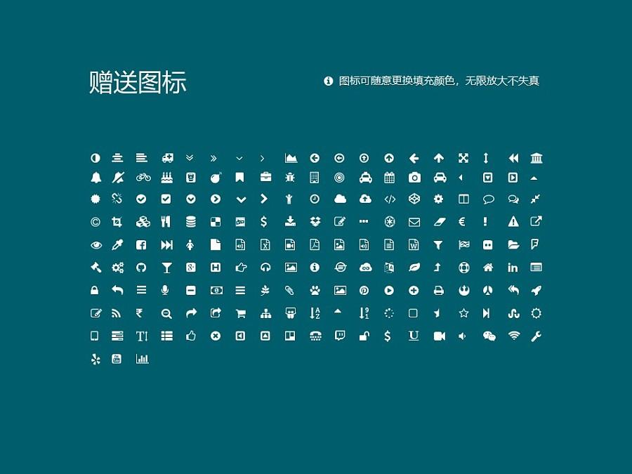 暨南大学PPT模板下载_幻灯片预览图35