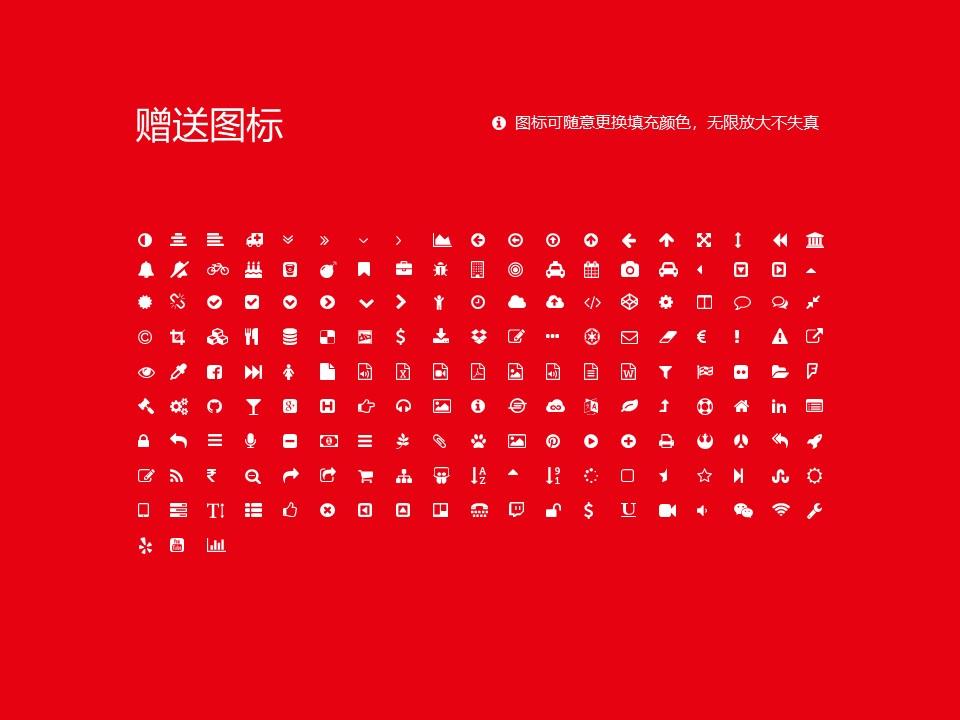 上海工会管理职业学院PPT模板下载_幻灯片预览图35