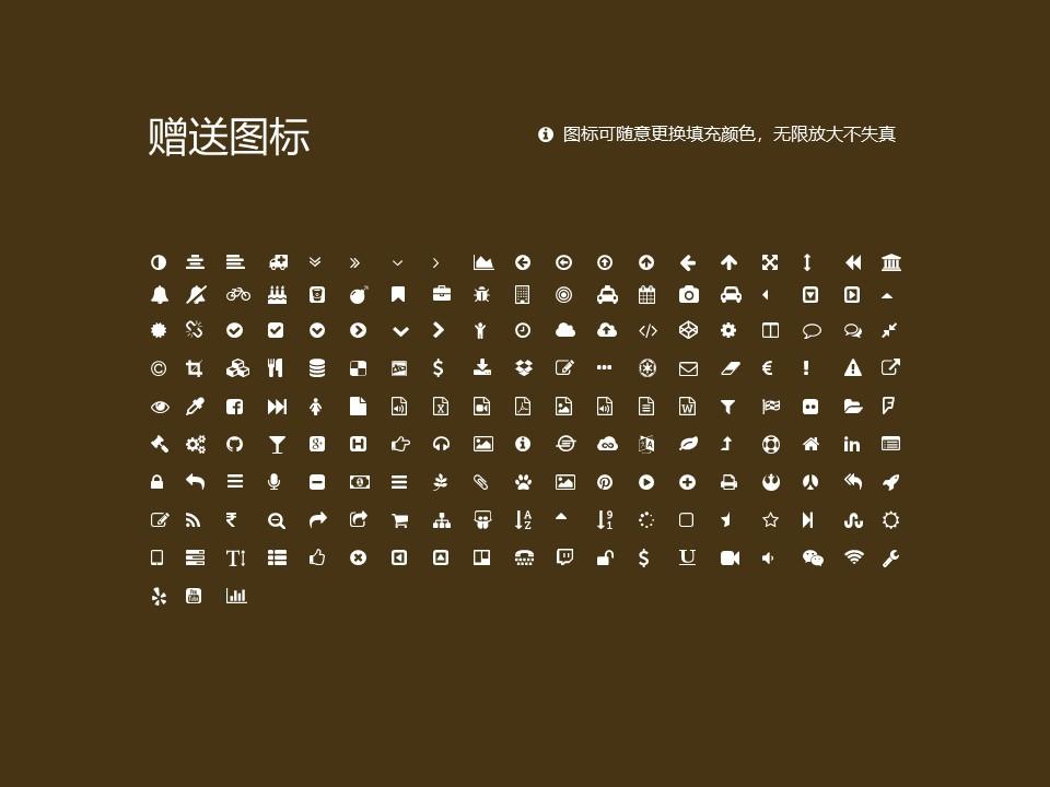 上海电影艺术职业学院PPT模板下载_幻灯片预览图35