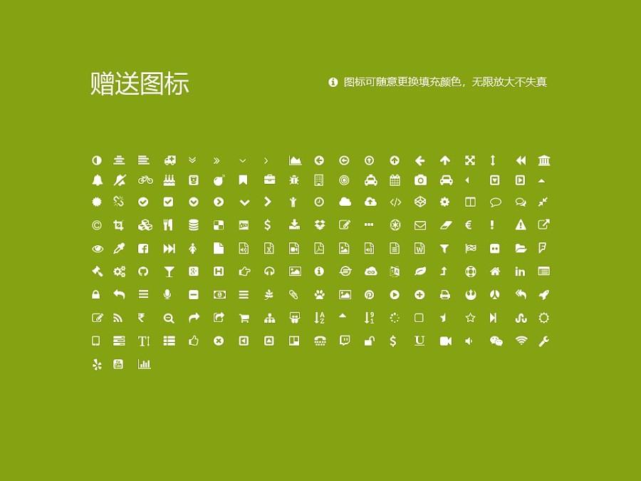 上海济光职业技术学院PPT模板下载_幻灯片预览图35