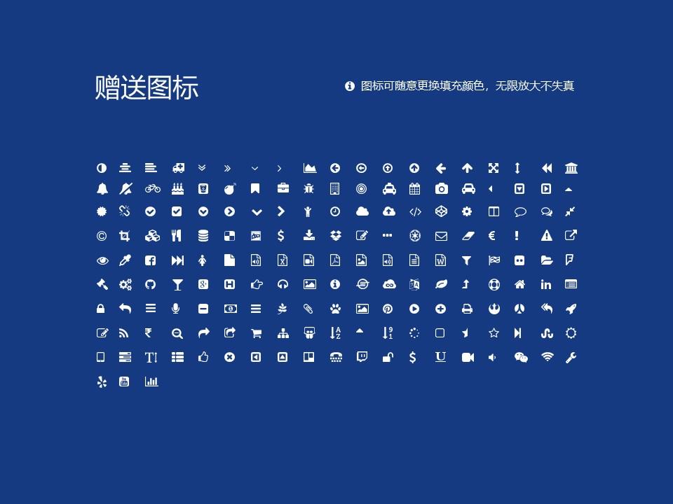 上海第二工业大学PPT模板下载_幻灯片预览图35