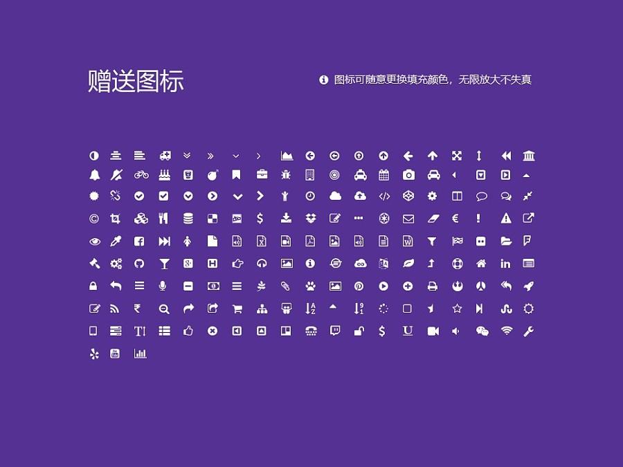 上海纽约大学PPT模板下载_幻灯片预览图35
