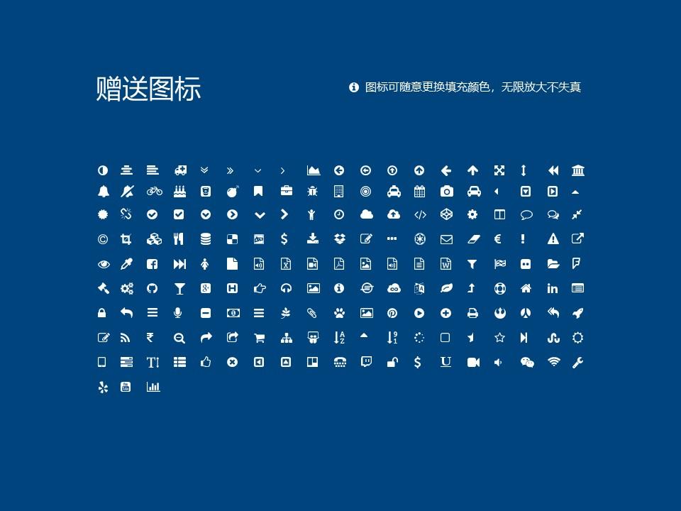 上海大学ppt模板下载