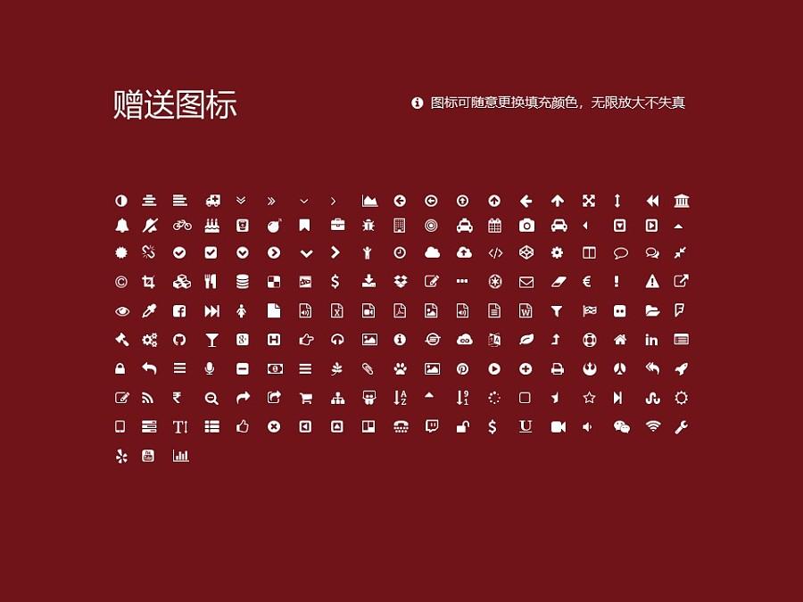 华东政法大学PPT模板下载_幻灯片预览图35