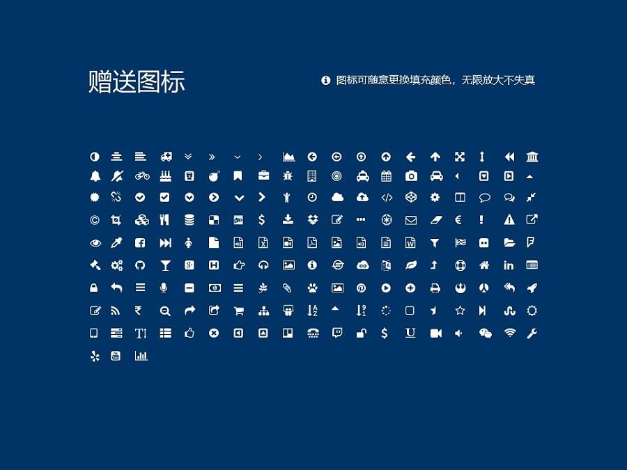 上海海事大学PPT模板下载_幻灯片预览图35