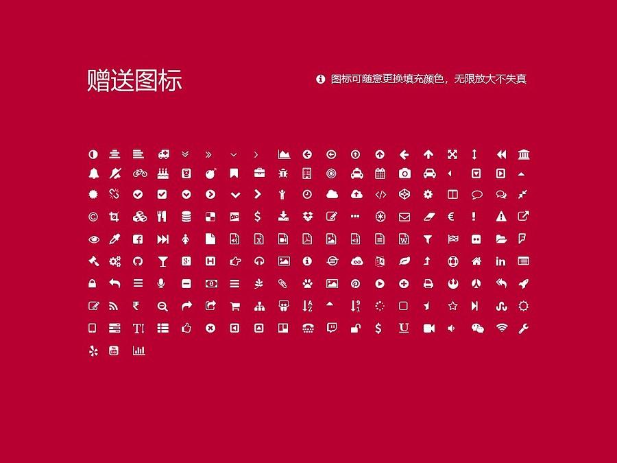 华东师范大学PPT模板下载_幻灯片预览图35