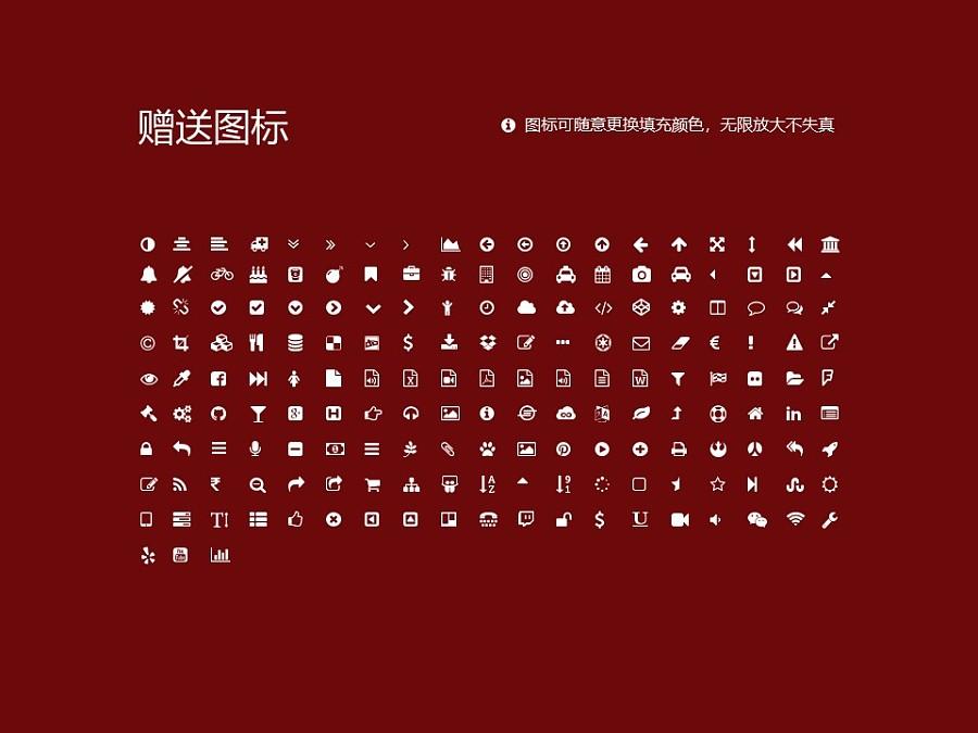 上海交通大学PPT模板下载_幻灯片预览图35