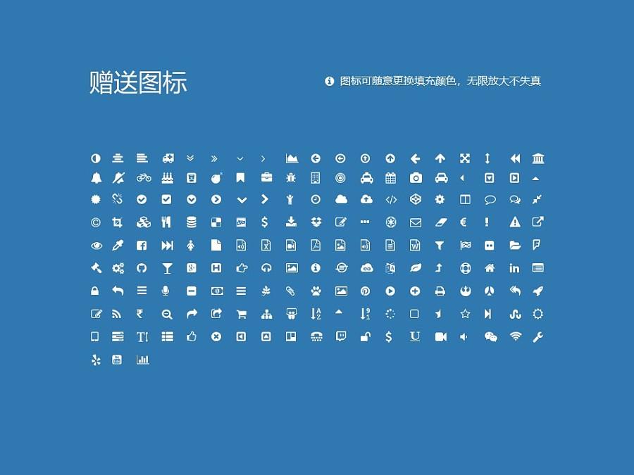华东理工大学PPT模板下载_幻灯片预览图35