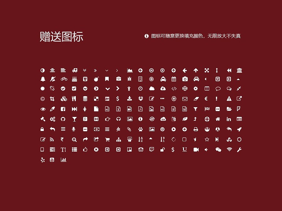 东华大学PPT模板下载_幻灯片预览图35